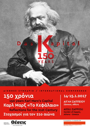 karl marxs analysis of capitalism 200 years since the philosopher's birth, marx's analysis and foresights have  repeatedly  capitalism is unfolding exactly as karl marx predicted.