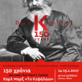 150 years Karl Marx's Capital. Reflections for the 21st Century